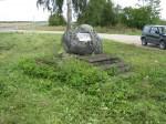 II maailmasõjas hukkunud rundmatu sõduri haud, reg. nr 5803. Foto; Ingmar Noorlaid, kuupäev 27.08.2010
