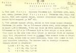 PASS 1976. V. Lõugas. Leht 1