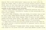 PASS 1974. V. Lõugas. Leht 1-p