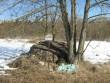 Lohukivi reg nr 10272. Foto: Ingmar Noorlaid, 11.04.2012.