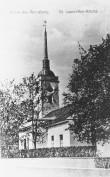 Laurentiuse kiriku vaade Tallinna tänavalt. XX saj. algus. Foto: Linnavalitsuse arhiiv.