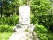 II maailmasõjas hukkunute ühishaud Tiit Schvede 05.06.2012