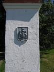 Vihula mõisa väravapostid : 15955   DETAIL  Autor ANNE KALDAM  Kuupäev  05.07.2007