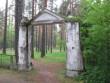 Võru linnakalmistu. Juudi surnuaia värav. Foto Tõnis Taavet, 29.05.2012.