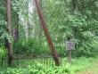 Vaade kalmistu infotahvlile ja raudaia fragmendile. 26.06.2012 Viktor Lõhmus
