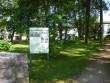 Türi vana kalmistu Tiit Schvede 04.07.2012