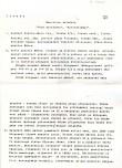 pass 1  Autor K. Jaanits  Kuupäev 01.02.1975