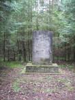 II maailmasõjas hukkunute ühishaud. Foto: Ly Renter, 06.09.2007