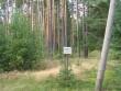 Kääbas jääb metalltähise taha. Foto: Vikor Lõhmus, 29.08.2012.