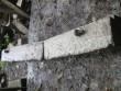 Ukse post, mis tuli välja kabeli põhjas olnud rusukihi seest. Foto: Rita Peirumaa, 25.09.2012