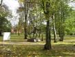 Valga linnatuumiku muinsuskaitseala Valga linna Säde park ja A. Gailitile pühendatud Nipernaadi monument Autor M-L Paris 2011