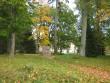 Paju mõisa park ja alleed Foto autor M-L Paris 2012