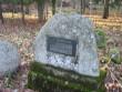 Hellenurme mõisa kalmistu Foto autor M-L Paris  2012
