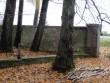 15749 Arkna mõisa piirdemüürid , Narva mnt poolne piirdemüür.06.11.2012. Anne Kaldam