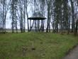 Eivere mõisa park Tiit Schvede 15.11.2012