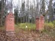 Lüllemäe vana kalmistu Foto autor M-L Paris 2012