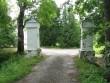 Vana-Antsla mõisa väravapostid, 19 saj. Foto Tõnis Taavet, 01.08.2012.