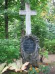 Juhan Kunderi (1852-1888) haud, reg. nr 5778. Foto: M.Abel, kuupäev 18.09.2009