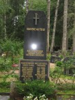 Terroriohvrite matmispaik, reg. nr 5793. Foto: Anne Kaldam, kuupäev 22.08.2007