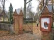 sissepääsu esine värav  Autor R. Pau  Kuupäev  28.10.2007