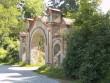 Tõrma kalmistu, reg. nr. 5781. Peavärav. Foto: M.Abel, kp. 18.06.13