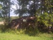 Lohukivi reg nr 12018, vaade lõunast. Foto: K. Klandorf, 29.08.2013.