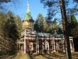 Mõniste-Ritsiku kirik, 1855. Foto Kersti Siim, 14.12.2013.