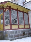 Undla mõisa peahoone :15688, vaade idafassaadi 2007 remonditud veranda vundamendile.  Autor Anne Kaldam  Kuupäev  23.01.2008