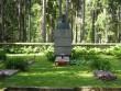 Vaade mälestisele Autor Nele Rent  Kuupäev  01.08.2007