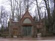 Pilistvere kalmistu väravaehitis Autor A.Kivi  Kuupäev  28.01.2008