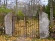 Värav  Autor Kalli Pets  Kuupäev  25.10.2006