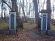 Vana-Vigala mõisa kalmistu värava vaade. K. Klandorf 13.11.2012