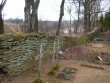Lüganuse kirikuaia piirdemüür  Autor Tõnis Taavet  Kuupäev  13.03.2008