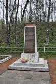39 mälestussammas, Ü.Jukk, 29.04.2014