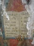"""Kantav ikoon """"Kaasani Jumalaema ja Nikolai Imetegija"""". Nikolai detail. Foto: S.Simson 20.08.2006"""