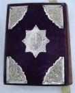 Uus Testament. Evangeelium. Tartu, 1903; Moskva, 1852 (trükis, sametköide, vask, hõbetatud). Tagakaas. Foto: S.Simson 20.08.2006