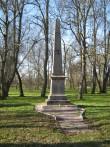 II maailmasõjas hukkunute ühishaud Lagedil  Autor Ly Renter  Kuupäev  25.04.2008