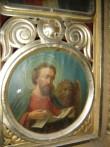 """Ikonostaasi kuninglikud väravad. Ikoon """"Evangelist Markus"""". Foto: S.Simson 26.10.2006"""