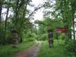 Polli mõisa pargi väravapostid sissesõidutee ääres Autor Anne Kivi  Kuupäev  12.06.2008