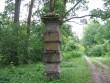 Polli mõisa pargi väravapost sissesõidutee ääres Autor Anne Kivi  Kuupäev  12.06.2008
