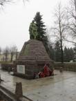 II Maailmasõjas hukkunute ja terroriohvrite ühishaud.  Vaade loodest. Foto: Kalle Merilai 11.11.2014.a.