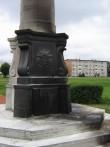 II maailmasõjas hukkunute ühishaud, reg. nr 5772. Vaade 2008. aasta monumendi põlengukahjustustele. Foto: Anne Kaldam, kuupäev 11.08.2008