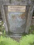 Mälestusmärk 27129 Paavo Tikka haud. Foto 8.07.2015, A.Kivirüüt.