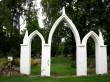 Kodavere kalmistu teine värav Foto: Sille Raidvere Aeg: 26.08.2015