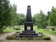Vabadussõja mälestussammas Kodavere kalmistul Foto: Sille Raidvere Aeg: 26.08.2015