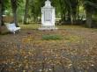 II maailmasõjas hukkunute ühishaud. Foto: Tiit Schvede 22.09.2015