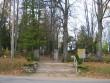 Vaade Rahumäe kalmistu peaväravale Autor Anne Kivi  Kuupäev  10.10.2008