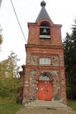 Vaade kirikule. Foto: K. Tael 8.10.2015
