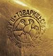 Põrandalühter portselanküünlaga, P.I.Olovjanišnikovi tehas, Moskva, 19.saj. lõpp või 20.saj. I kolmandik (messing, portselan). Vabrikutempel põrandalühtril. Foto: Jaanus Heinla 14.03.2008