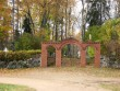 Mustvee kalmistu väravad  Autor Sille Raidvere  Kuupäev  15.10.2008
